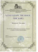 nagrada_02