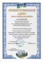 nagrada_09