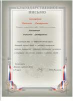 nagrada_12